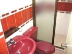 プレジデントハウス1階トイレ、シャワー