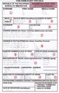 入国審査カード